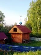 Неизвестная часовня (надкладезная) - Шармаши - Тюлячинский район - Республика Татарстан