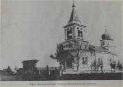 Церковь Иоанна Предтечи - Изъедугино - Шатровский район - Курганская область