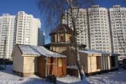 Подольск. Николая Чудотворца в Кузнечиках, часовня