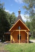 Часовня Николая Чудотворца - Солнечная долина, горнолыжный курорт - Миасс, город - Челябинская область