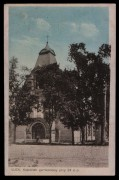 Церковь Георгия Победоносца - Луцк - Луцкий район - Украина, Волынская область