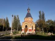 Луганск. Георгия Победоносца и Михаила Архангела, часовня