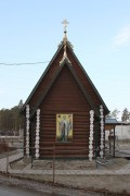 Церковь Николая Чудотворца (новая) - Двуреченск - Сысертский район (Сысертский ГО и Арамильский ГО) - Свердловская область