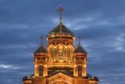 Церковь Воскресения Христова - Парк Патриот - Одинцовский городской округ и ЗАТО Власиха, Краснознаменск - Московская область