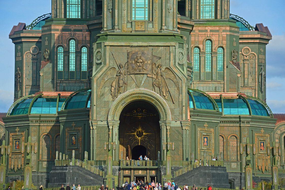 Церковь Воскресения Христова, Парк Патриот