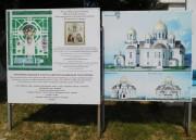 Кафедральный собор Николая Чудотворца - Новороссийск - Новороссийск, город - Краснодарский край