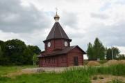 Церковь Ирины великомученицы - Полибино - Дорогобужский район - Смоленская область