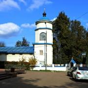 Молоково. Новомучеников Алексия (Шарова) и Василия (Озерецковского), церковь