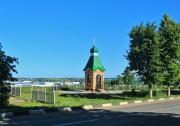 Часовня Петра и Февронии - Лебедянь - Лебедянский район - Липецкая область