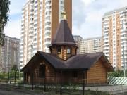 Церковь Спиридона Тримифунтского в Московском - Московский - Новомосковский административный округ (НАО) - г. Москва