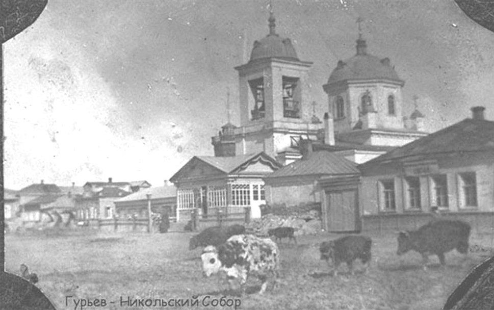Собор Николая Чудотворца, Атырау