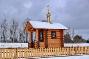 Часовня Иоанна Предтечи - Копорье - Ростовский район - Ярославская область