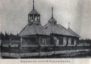 Неизвестная церковь - Подкаменная Тунгуска - Туруханский район - Красноярский край