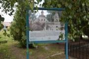 Церковь Успения Пресвятой Богородицы - Погар - Погарский район - Брянская область