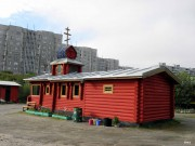 Церковь Всех Святых в Восточном (деревянная) - Мурманск - Мурманск, город - Мурманская область