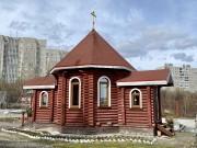 Мурманск. Петра и Февронии в Восточном, часовня