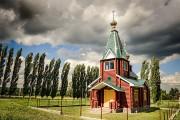Церковь Митрофана Воронежского - Филоново - Богучарский район - Воронежская область