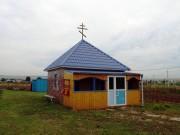 Неизвестная часовня - Евлево - Тукаевский район - Республика Татарстан