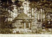 Церковь Романа мученика - Котра - Пружанский район - Беларусь, Брестская область