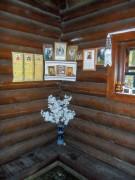 Часовня Лазаря Четверодневного - Набережная Слобода - Наро-Фоминский городской округ - Московская область