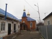 Изобильный. Николая Чудотворца, церковь