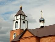 Церковь Казанской иконы Божией Матери (новая) - Муранка - Шигонский район - Самарская область