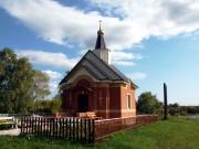 Церковь Петра и Павла - Чинчурино - Тетюшский район - Республика Татарстан