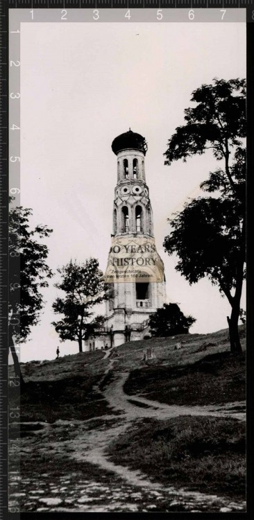 Кафедральный собор Казанской иконы Божией Матери (утраченный), Ставрополь