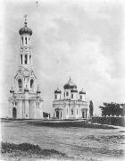 Ставрополь,