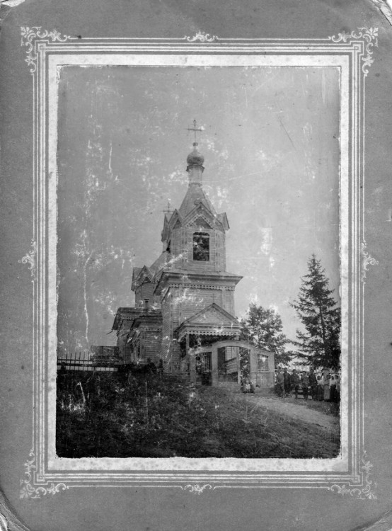 Церковь Константина и Елены, Адриановка