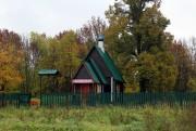 Церковь Рождества Пресвятой Богородицы (?) - Иворово - Юрьев-Польский район - Владимирская область