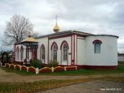 Городок. Андрея Первозванного, церковь