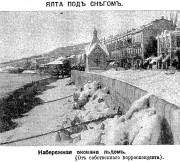 Часовня Александра Невского в память Александра II - Ялта - Ялта, город - Республика Крым