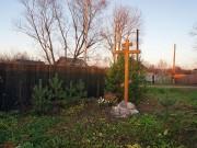 Церковь Николая Чудотворца - Ящины - Вышневолоцкий район и г. Вышний Волочёк - Тверская область