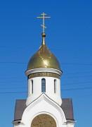 Волгоград. Георгия Победоносца в память воинов-сибиряков, часовня