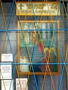 Волгоград. Введения во храм Пресвятой Богородицы в Керамическом, домовая церковь
