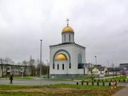 Церковь Двенадцати апостолов - Нарва - Ида-Вирумаа - Эстония