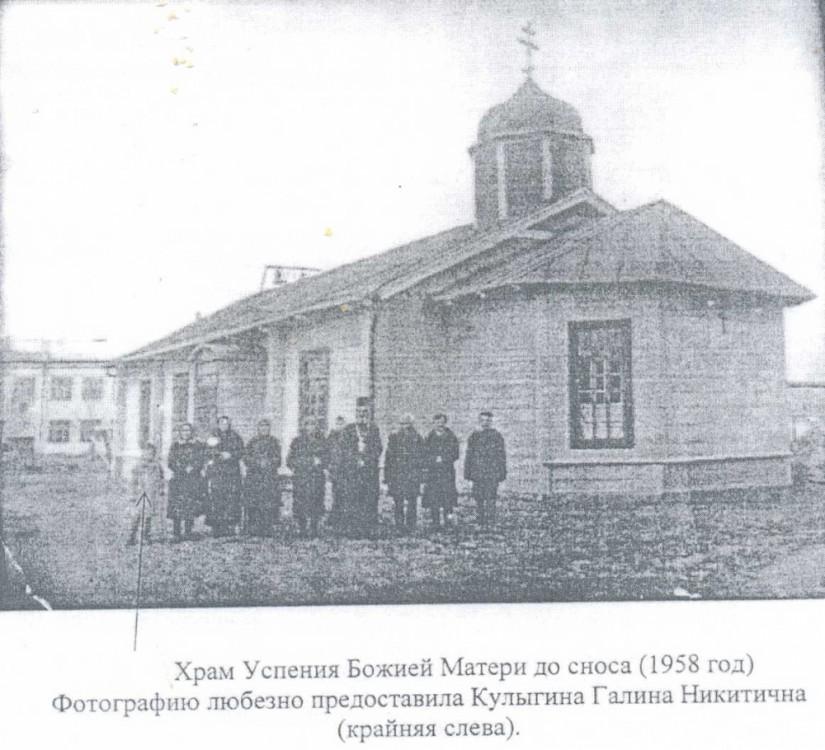 Церковь Успения Пресвятой Богородицы в Сарепте (старая), Волгоград