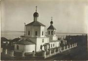 Волгоград. Иоанна Предтечи (утраченная), церковь