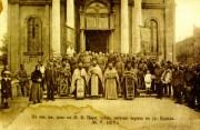 Собор Покрова Пресвятой Богородицы - Брэила - Брэила - Румыния