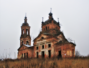 Холм. Николая Чудотворца, церковь