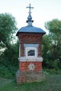 Часовня-столп - Ковалёво - Кадыйский район - Костромская область