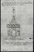 Неизвестная часовня при старой церкви Спаса Преображения - Молодой Туд - Оленинский район - Тверская область