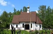 Семхоз. Николая Чудотворца, церковь