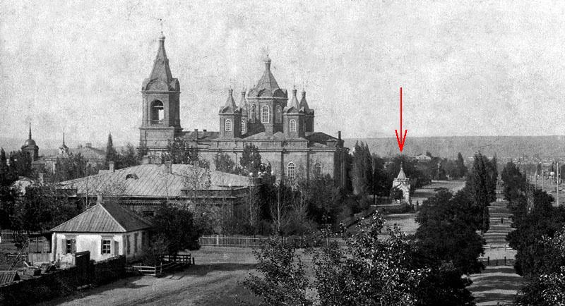 Часовня в память 17 октября 1888 года, Каменск-Шахтинский