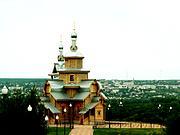 Успенский Валуйский монастырь. Пещерный скит - Валуйки - Валуйский район - Белгородская область