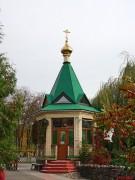 Неизвестная часовня при церкви Михаила Архангела - Гомель - Гомель, город - Беларусь, Гомельская область