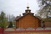 Неизвестная церковь - Пуховичи - Пуховичский район - Беларусь, Минская область