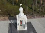 Питкяранта. Александра Невского в память о погибших солдатах, часовня