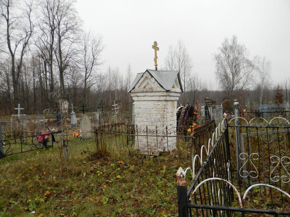 Неизвестная часовня, Воскресенское Старое
